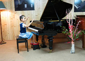 Sophie Sutherland First Recital